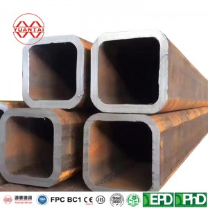heavy structural steel   1000*1000*40MM