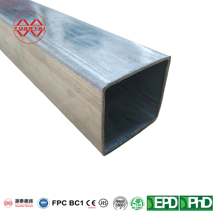 Cheap ERW galvanized low carbon steel square pipe-1