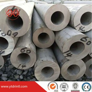 whole sale seamless steel pipe manufacturer