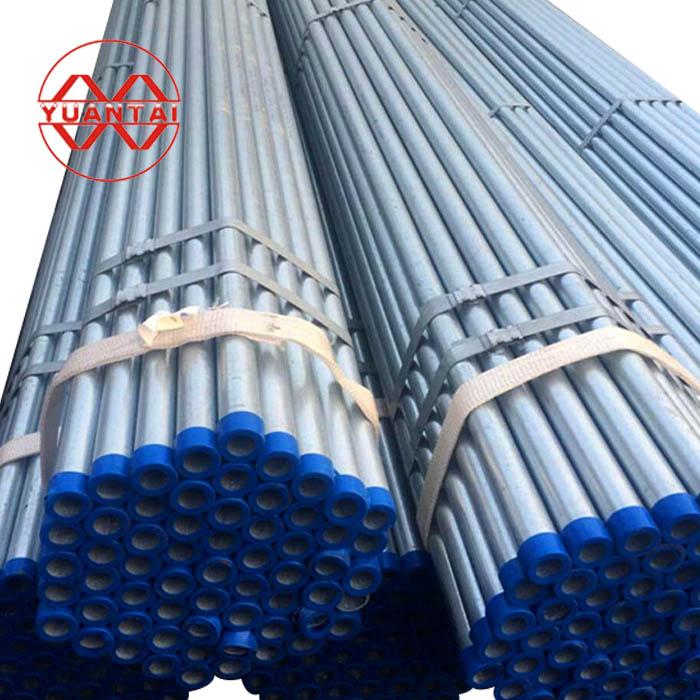 Galvanized tube-0