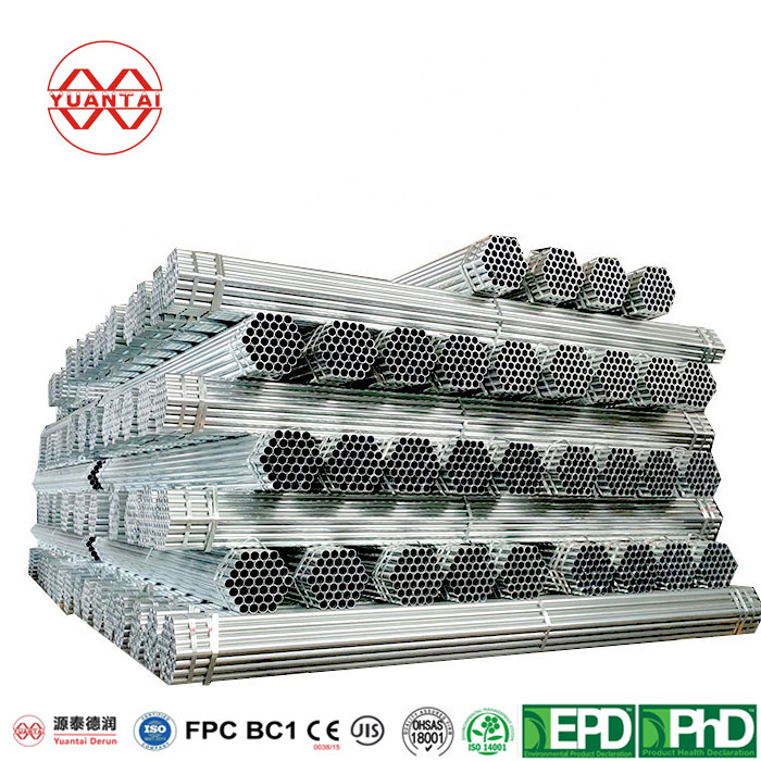 Hot-Rolled-Section-pipe-7-0