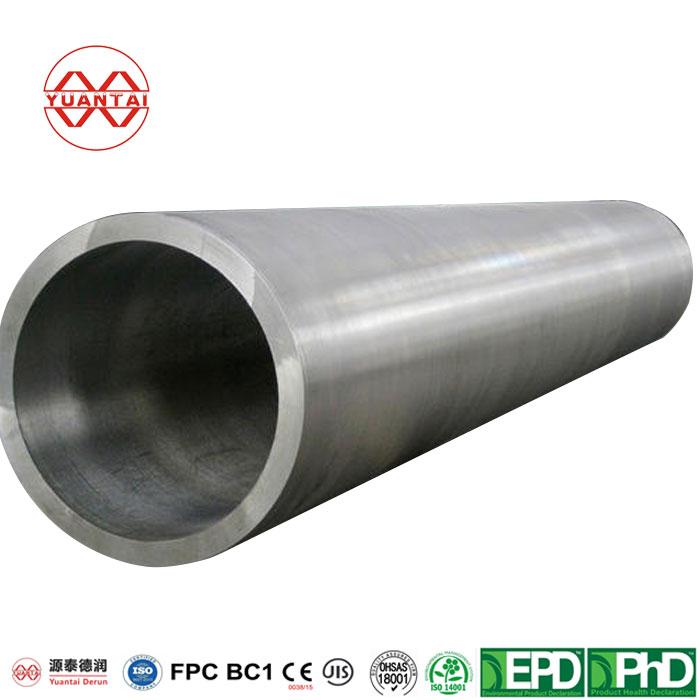 Large-seamless-tube-1