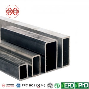 MS-Square-Pipe-Thickness–3-6mm