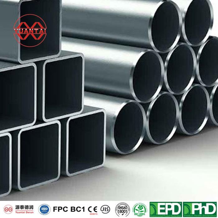 Mild Galvanized Steel Square Tube Price Per Kg-1
