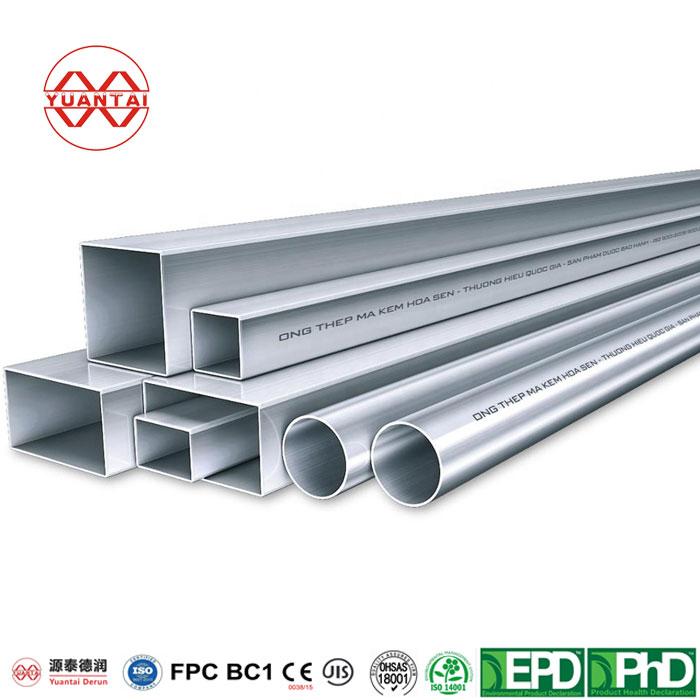 Mild Galvanized Steel Square Tube Price Per Kg-4