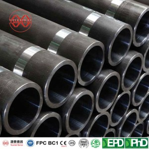 The factory supplies seamless pipes YuantaiDerun brand