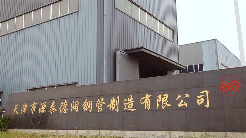 Yuantai Derun No.4 factory