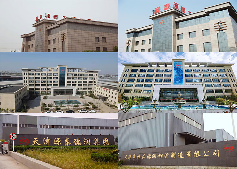 Yuantai-industry-and