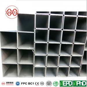 hot dipped galvanized hollow square and rectangular steel tube