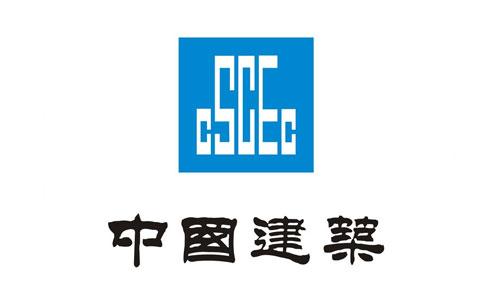 cscec-1