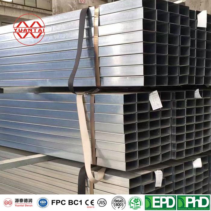 galvanized-rectangular-pipe-0-3