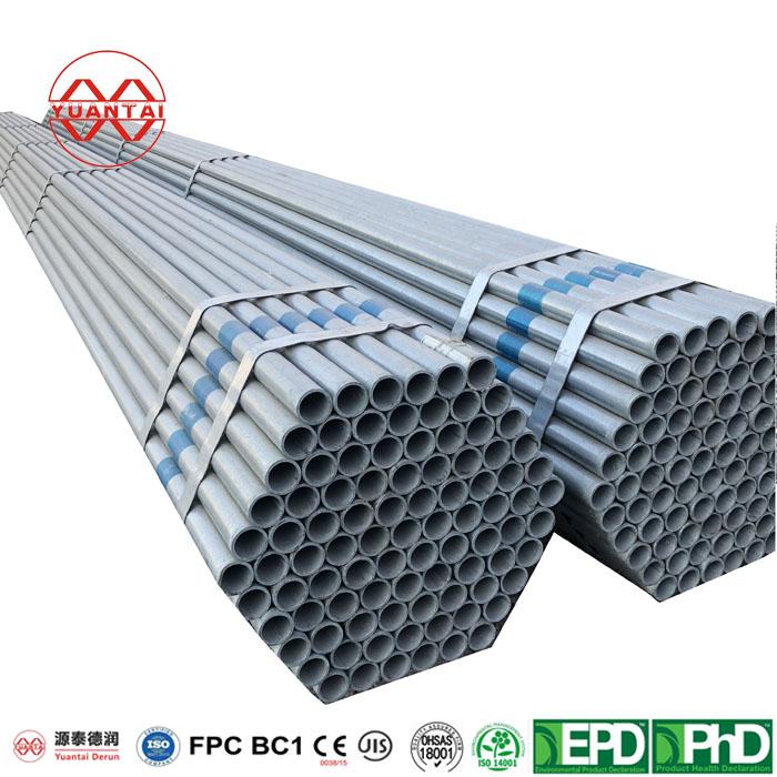 hot-dip-galvanized-round-pipe-2-700