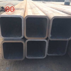 200×200 mild steel square hollow section pipe