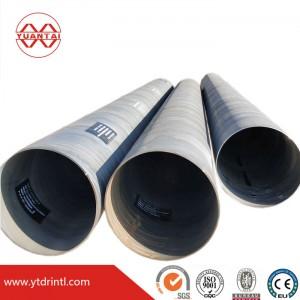 long spiral welded steel pipe